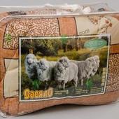 Шерстяное одеяло Верона 150*210