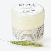 Защитный крем от непогоды White Mandarin 50 ml, Choice.