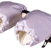 Рукавицы Умка св. серый (серебристые)