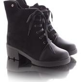 Стильные женские зимние ботинки на меху
