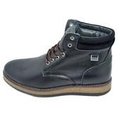 Ботинки мужские зимние на меху Multi Shoes Carpet