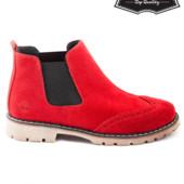 Ботинки натуральная замша/кожа-111-6125-28-1