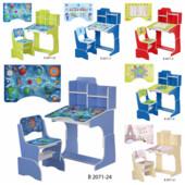 Детская парта В 2071 столик с стульчиком для школьника первокласника