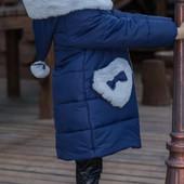 Теплое зимнее пальто от Suzie Скидка!