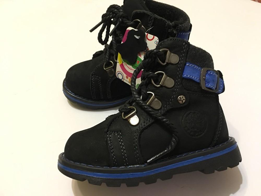 Ботинки зимние натуральный нубук фото №2