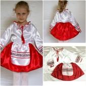 Детский карнавальный новогодний костюм Украинка № 1