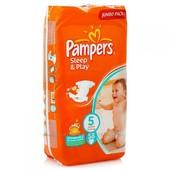 памперсы Pampers Sleep & Play 5, 4 низкая цена плюс подарок