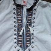 Мужская вышиванка Слобожанка 44 размера, УП+17 грн