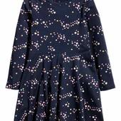 Очень красивое платье H&M.