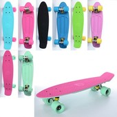 Скейт MS 0750-1