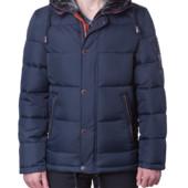 Мужская куртка Зима (879)