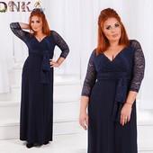 Вечернее платье 50-58р