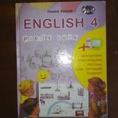 Англійська мова 4 клас Карпюк  О.