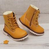 Зимние ботинки на мальчика. Натуральная кожа.Р.27-32