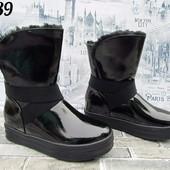 Зимние меховые ботинки на ровной подошве Размеры 36-41 Цвет черный