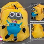 Детский рюкзак Миньон Боб Кевин посіпаки, мягкая игрушка, удобная спинка, регулируемые лямки