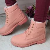 ботинки зимние пудра