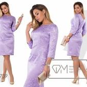Х7739 Жаккард, платье 48-54р 2 цвета