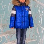 "Зимняя куртка для мальчика ""Бруклин"""