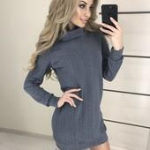 Платье 4 цв