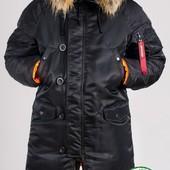 Куртка Olymp Alyaska slim fit, р. S-5xL, зима -30C, код cve-0006