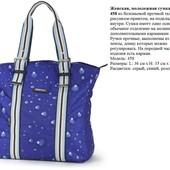 Женская городская сумка Тм Долли, 3 расцветки