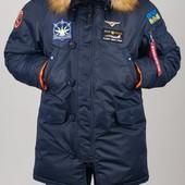 Парка, куртка Olymp Alyaska для патріотів, р. s-5xl, нейлон -30C, код cve-0012