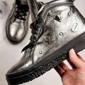 Ботинки зимние, кожаные на меху, р. 36-40, код kivk-543