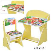 Парта Бамби ML-315 Bambi детская стол со стулом регулируемая