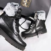 Ботинки зимние, кожаные на меху, р. 36-41, код kivk-542