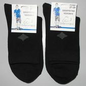 Носки мужские за 12 пар упаковку 27-29 размер