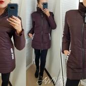 Куртка размеры 42-54