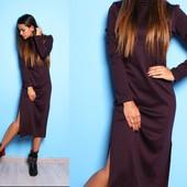 Платье-Туника удлиненное с разрезами