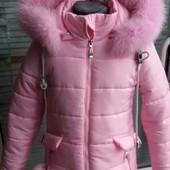 Тёплые модные зимние куртки-парки для девочек 7-11 лет в трёх цветах