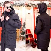 Пальто мужское на синтепоне