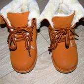 Ботинки, размер 8. Идеальные, как новые.