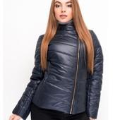 Короткая стеганная куртка прилегающего силуэта с воротником, разные цвета