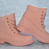 Розовые женские ботинки, осень