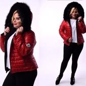 Зимняя женская стёганая куртка с капюшоном, большие размеры