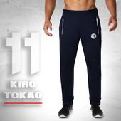 Зимние штаны с начесом (10183) Япония