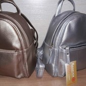 Рюкзак серебро качество луцк