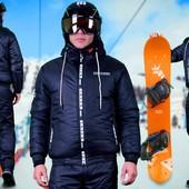 костюм мужской лыжный