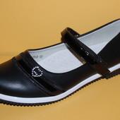 Детские туфли ТМ Том.М код 0772 размеры 32-37
