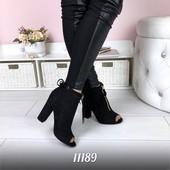 Женские стильные замшевые ботильоны носочек