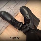 Ботинки Комфорт, деми, натур. кожа