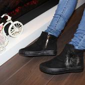Ботинки Н6562
