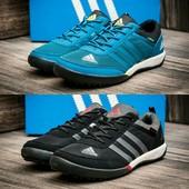 Кроссовки Adidas Daroga, р. 41.42.44.46, код kv-2523