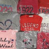 Много моделек! Регланы и футболки на рост 98- 158 без начеса. Венгрия. Для девочек и мальчиков