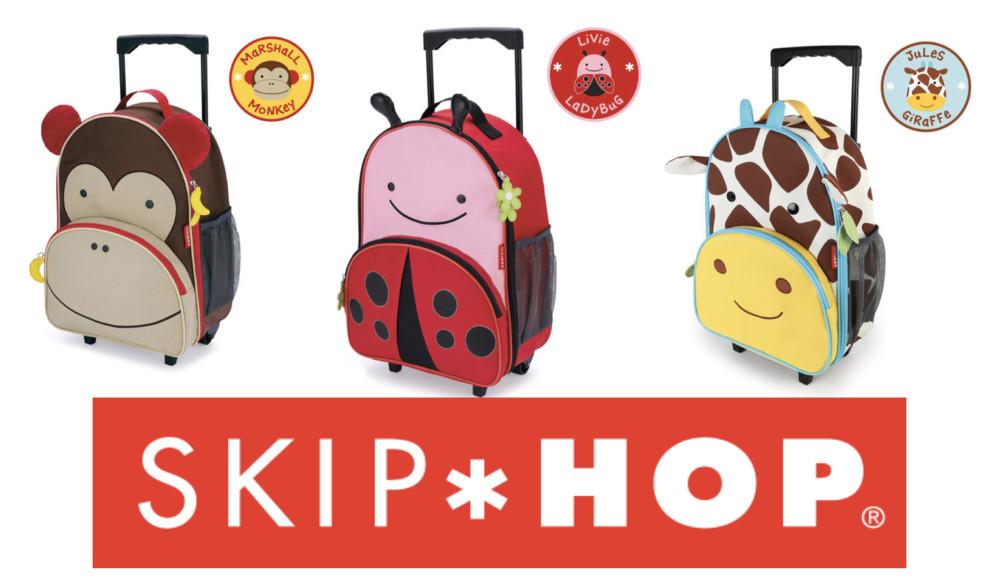 Детские чемоданы скип хоп - сова, жирафик, бабочка и др. оригинал фото №1