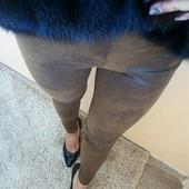 Лосины xs s замшевые кожа брюки штаны zara